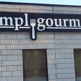 Restaurant Review: Simply Gourmet is Simply Good by S.M. Traphagen